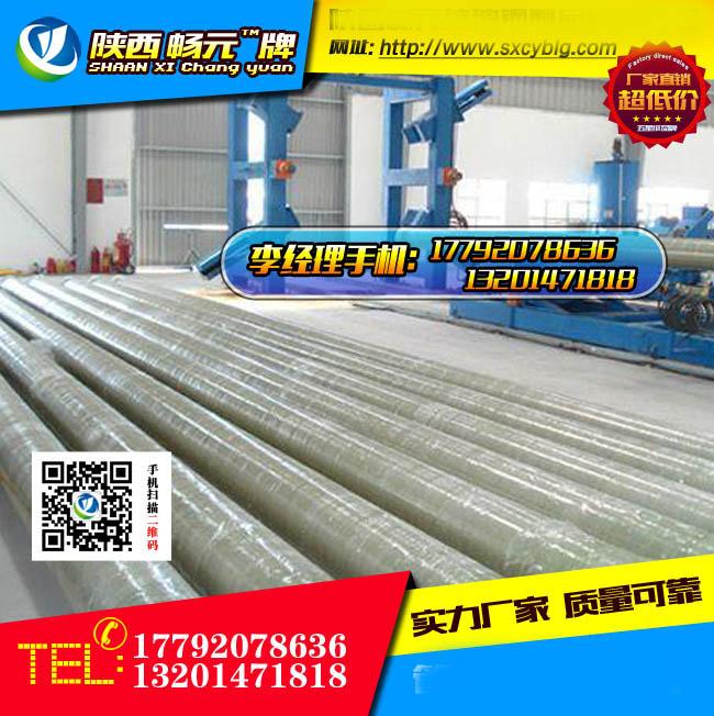 玻璃钢电缆保护管道生产现场
