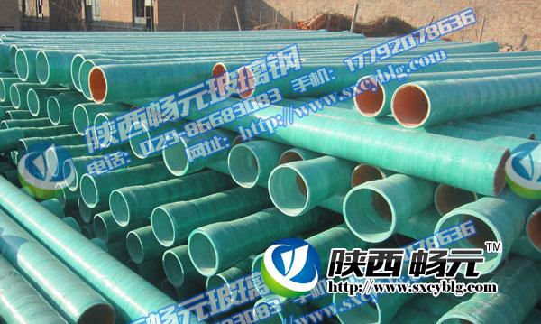 钢塑复合玻璃钢电缆导管