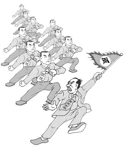 [企业管理漫画]201202