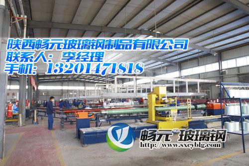 玻璃钢电缆管生产过程