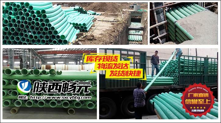 陕西玻璃钢电缆保护管比较有竞争力的厂家