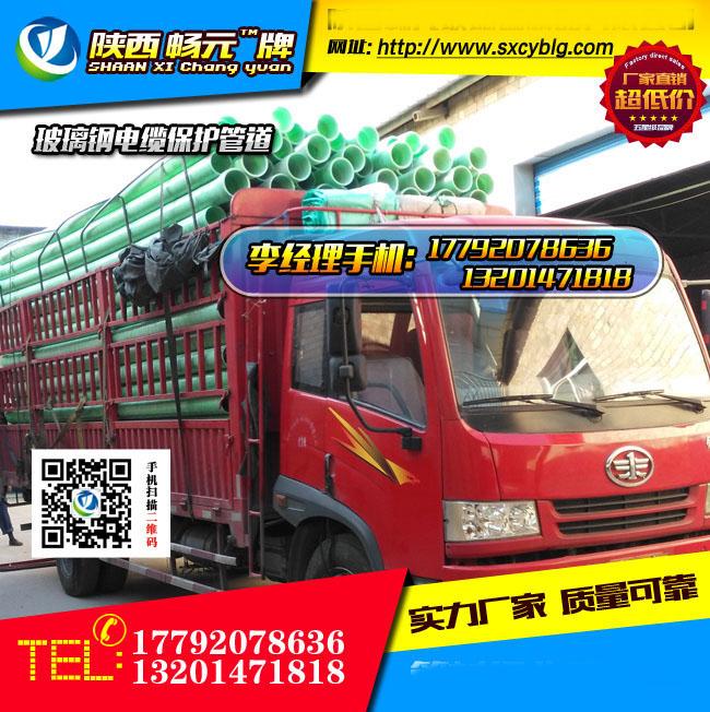 优质玻璃钢电缆保护管厂商