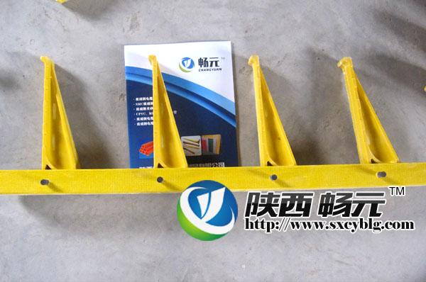 组合式TB-250玻璃钢电缆支架