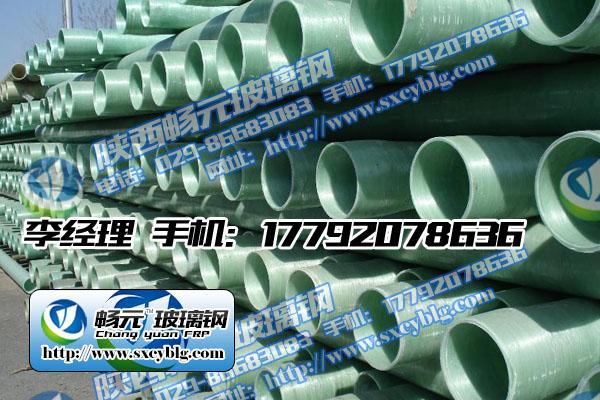 铜川玻璃钢电缆保护管的最佳选择