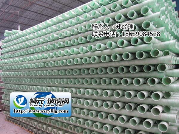 汉中玻璃钢电缆保护管库存实照