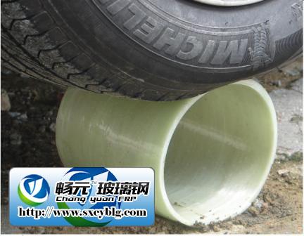 玻璃钢电缆保护管轮胎试验.jpg