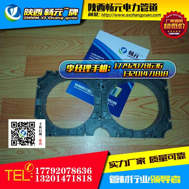 电力管管枕固定式支架1