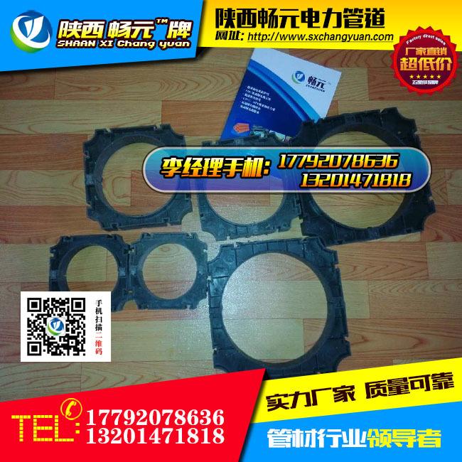 电力管管枕固定式支架