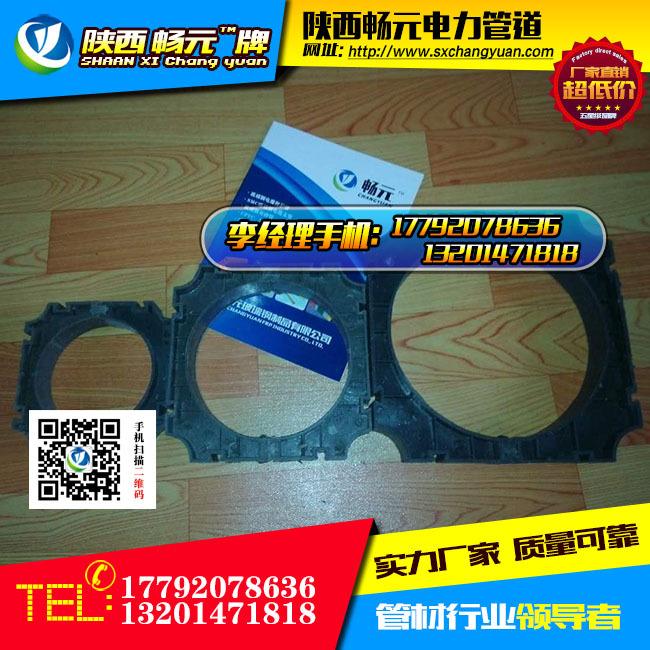 电力管管枕固定式支架2